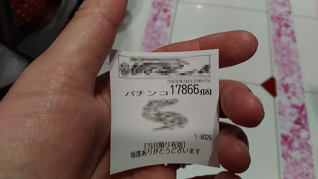 P_20160601_153801.jpg