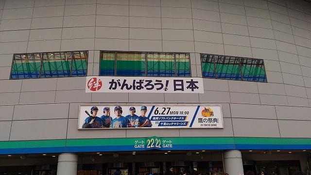P_20160627_165825.jpg