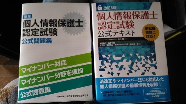 P_20160708_132044.jpg