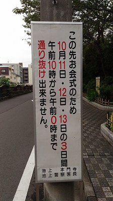 P_20161001_121811.jpg