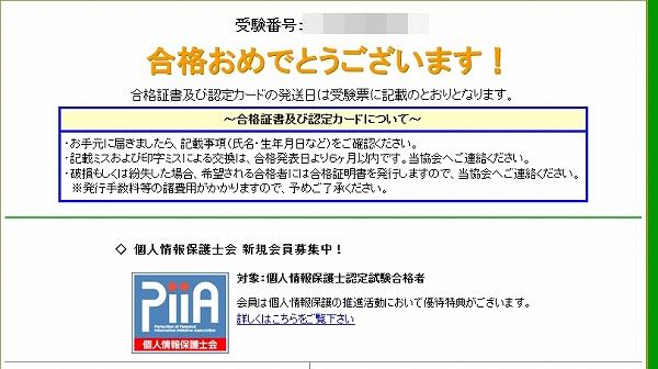 P_201610110_000000.jpg