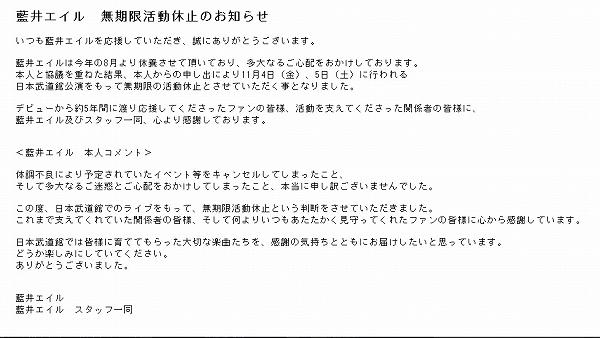 P_20161013_100000 (10).jpg