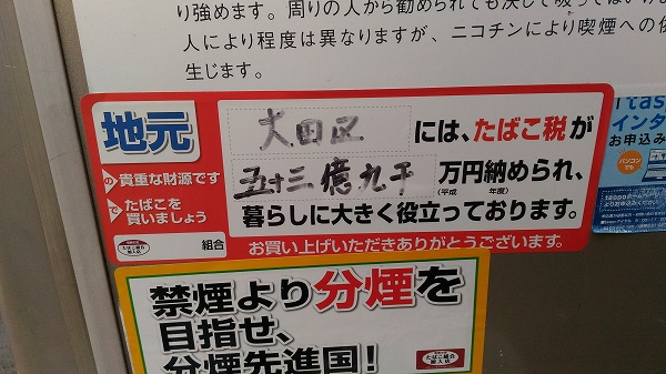 P_20161117_150517.jpg