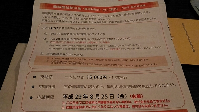 s-P_20170308_192931.jpg