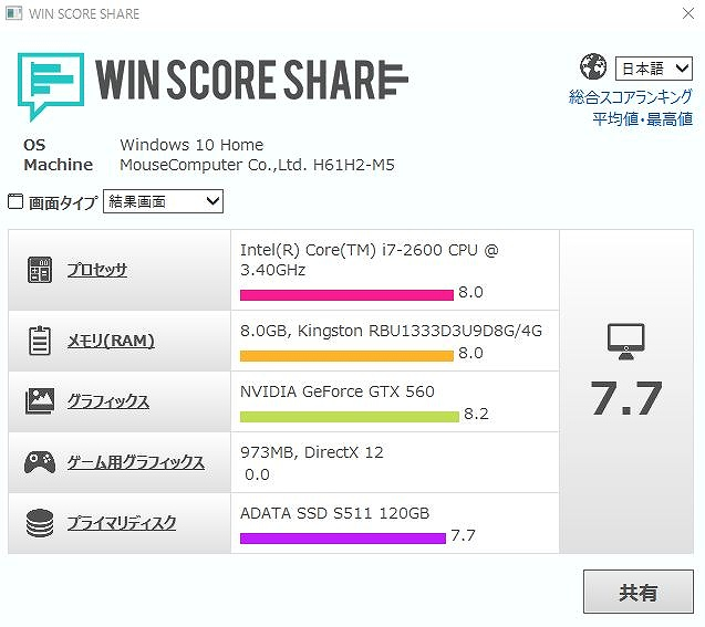 winscore.jpg